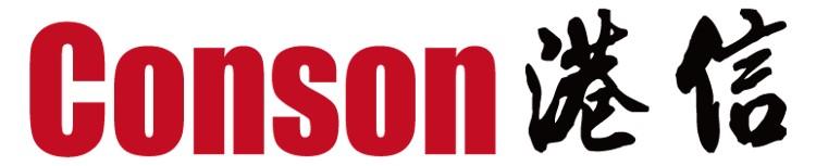 Conson 公司註冊 會計稅務 商務中心