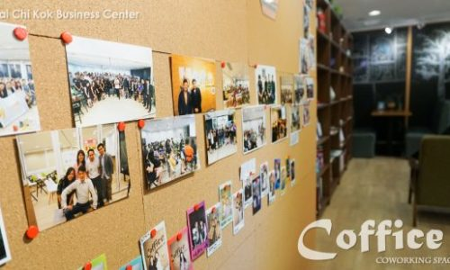 Coffice_Event Board-SO