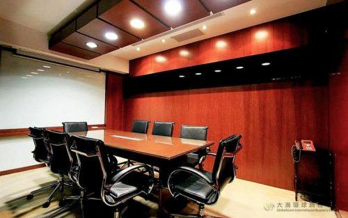 Taiwan Meeting Rm 3